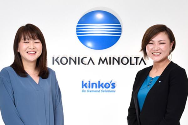 コニカミノルタジャパンのデジタルマーケティング事例ページへ
